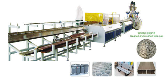 Waste Milk Box (Tetra Pak) Extrusion Line